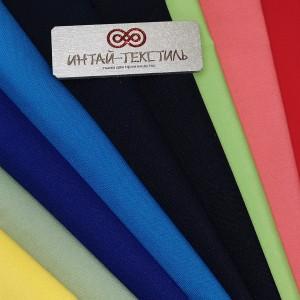 Костюмные и сорочечные ткани